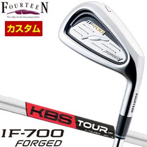 特注カスタムクラブ フォーティーン IF-700 Forged アイアン KBS TOUR C-TAPER シャフト 5本セット[#6-P]