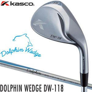 [SALE価格]キャスコ DW-118 ドルフィン ストレートネック ウエッジ DP-151 カーボンシャフト