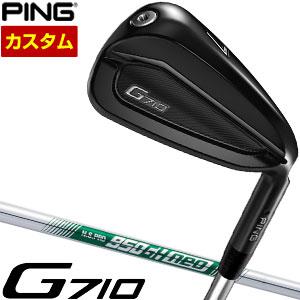 ピン G710 アイアン N.S.PRO 950GH NEO シャフト 5本セット[#6-P] 特注カスタムクラブ