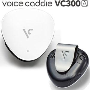 [エントリーでポイント12倍~]ボイスキャディ 音声型 GPS ゴルフナビ VC300A 【あす楽対応】