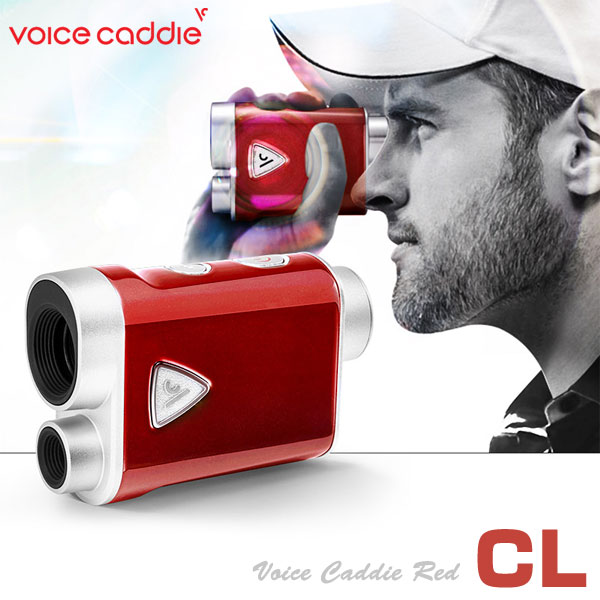 ボイスキャディ レーザー距離計 コンパクトレーザー CL