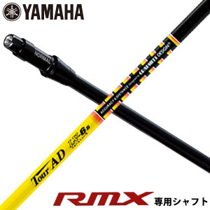 Yamaha impress X RMX driver-only shafts, graphite tour AD LV-6 ver.II shaft specifications