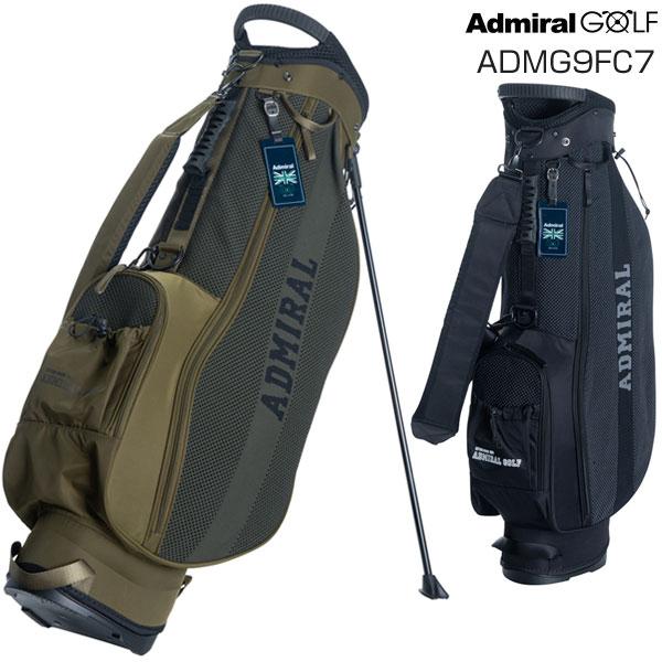 アドミラルゴルフ キャディバッグ 3Dニット スタンドバッグ ADMG9FC7