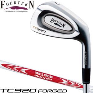 [SALE価格]フォーティーン TC920 Forged アイアン N.S.PRO MODUS3 TOUR 105 シャフト 単品[#3、#4]