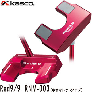 [SALE価格]キャスコ RED9/9 RNM-003 パター[ネオマレットタイプ]