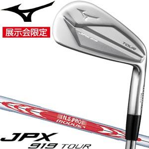 [SALE価格]ミズノ JPX 919 TOUR アイアン NS PRO Modus3 TOUR 105 シャフト 6本セット[#5-P]
