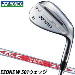 ヨネックス EZONE W501 ウエッジ N.S.PRO MODUS SYSREM3 TOUR125 シャフト 特注カスタムクラブ