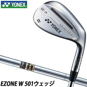 ヨネックス EZONE W501 ウエッジ ダイナミックゴールド シャフト 特注カスタムクラブ