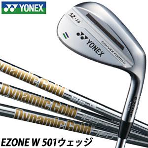 ヨネックス EZONE W501 ウエッジ ダイナミックゴールド 95 / 105/ 120 シャフト 特注カスタムクラブ