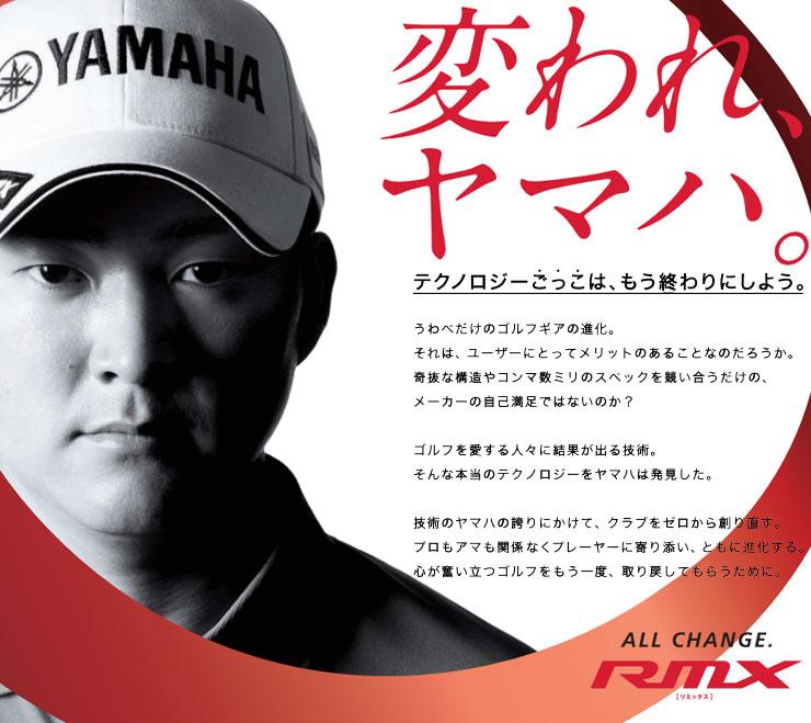 ヤマハ RMX 2020年モデル 020 アイアン KBS TOUR V シャフト 6本セット[#5-P] 特注カスタムクラブ
