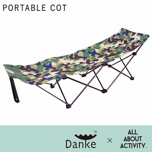 【送料無料表記がある場合でも、別途送料600円必要】ノルコーポレーション DankePORTABLECOT Camouflage DWZ4202