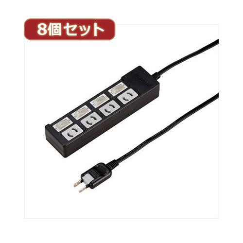 YAZAWA 【8個セット】個別スイッチ付抜け止めタップ4個口 Y02KN445BKX8