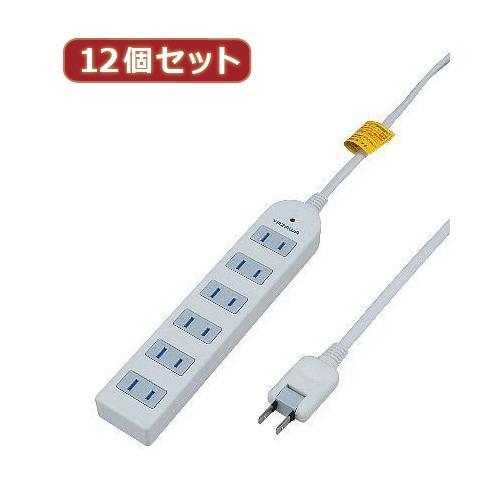 YAZAWA 【12個セット】 雷ガード付延長コード・タップ6個口 Y02KS605WHX12