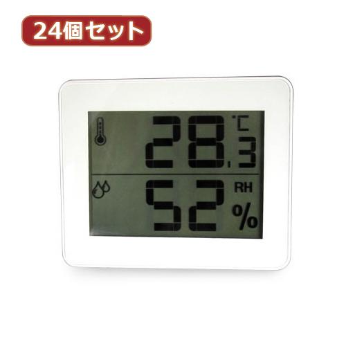 【別途送料600円必要です】YAZAWA 【24個セット】 デジタル温湿度計 ホワイト DO01WHX24