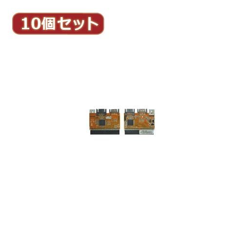 【送料無料表記がある場合でも、別途送料600円必要】変換名人 【10個セット】 M/B IDE→SATA 2ポート IDE-SATAIM/2X10
