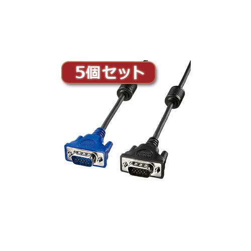 【送料無料表記がある場合でも、別途送料600円必要】【5個セット】 サンワサプライ ディスプレイケーブル KC-VMH7X5
