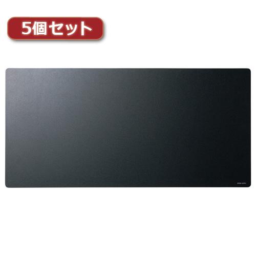 【送料無料表記がある場合でも、別途送料600円必要】【5個セット】サンワサプライ ハードマウスパッド MPD-NS3-72X5