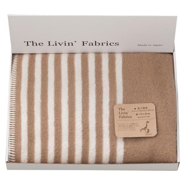 【取り寄せ・同梱注文不可】 The Livin' Fabrics 泉大津産 リバーシブル リビングケット LF8175 ブラウン【代引き不可】【thxgd_18】