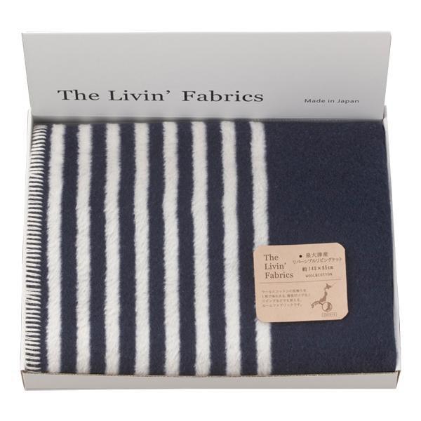 【取り寄せ・同梱注文不可】 The Livin' Fabrics 泉大津産 リバーシブル リビングケット LF8175 ネイビー【代引き不可】【thxgd_18】