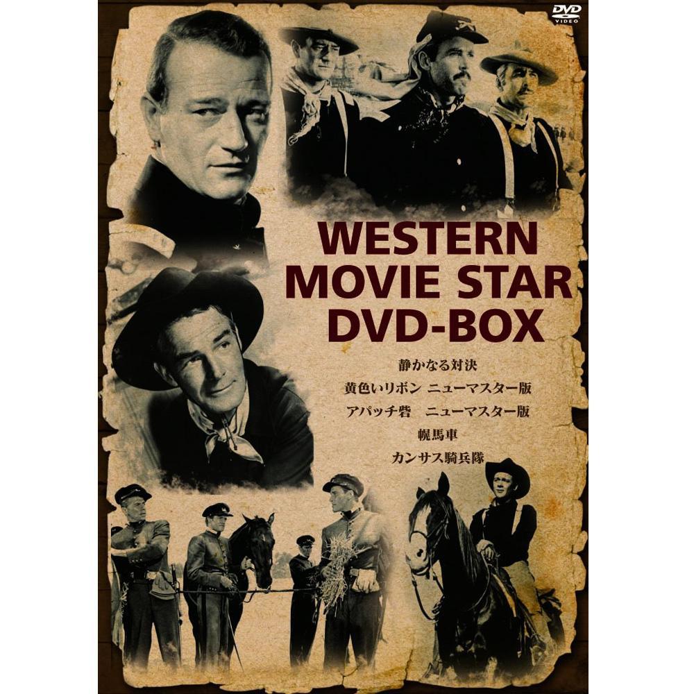 【取り寄せ・同梱注文不可】 DVD WESTERN MOVIE STAR DVD-BOX IVCF-5670【代引き不可】【thxgd_18】