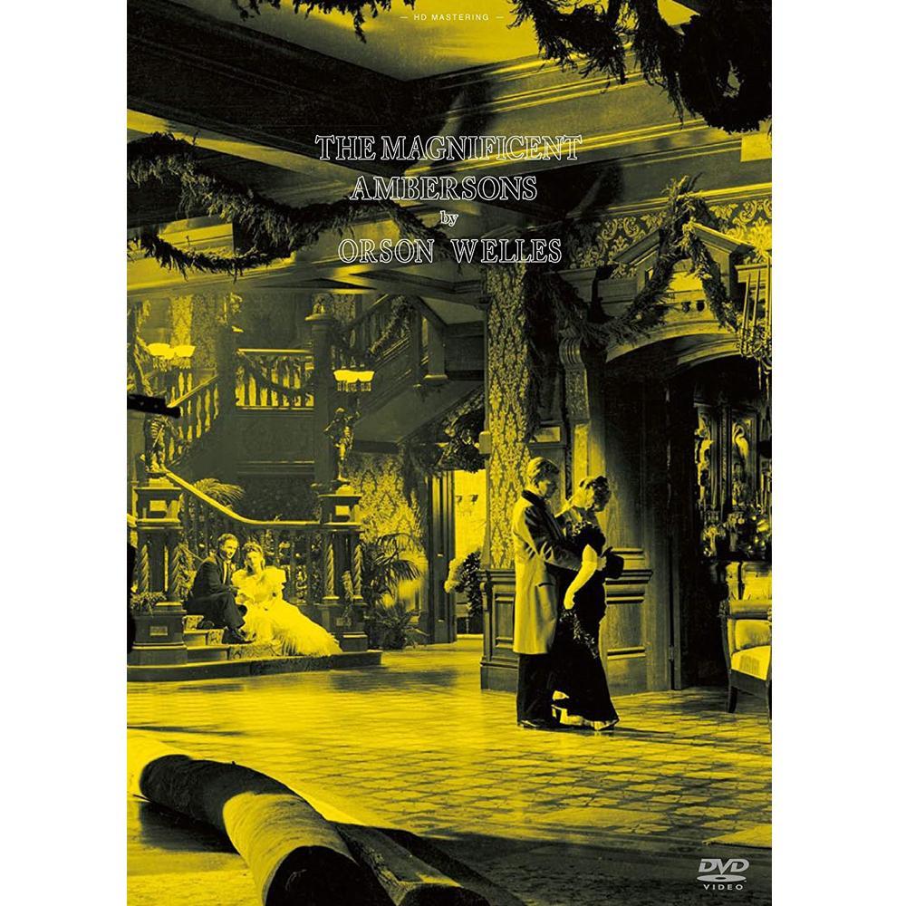 【取り寄せ・同梱注文不可】 DVD 偉大なるアンバーソン家の人々 HDマスター IVCF-5719【代引き不可】【thxgd_18】