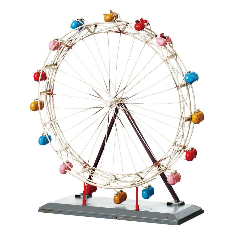 【取り寄せ・同梱注文不可】 ブリキのおもちゃ(ferriswheel) 27624【代引き不可】【thxgd_18】
