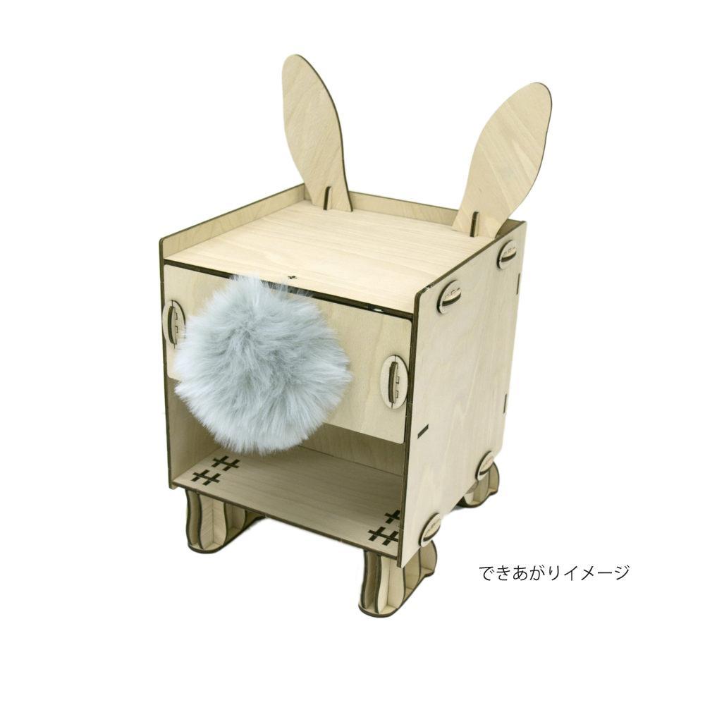 【送料無料】【取り寄せ・同梱注文不可】 ki-gu-mi Living ウサギ サイドチェスト【代引き不可】【thxgd_18】