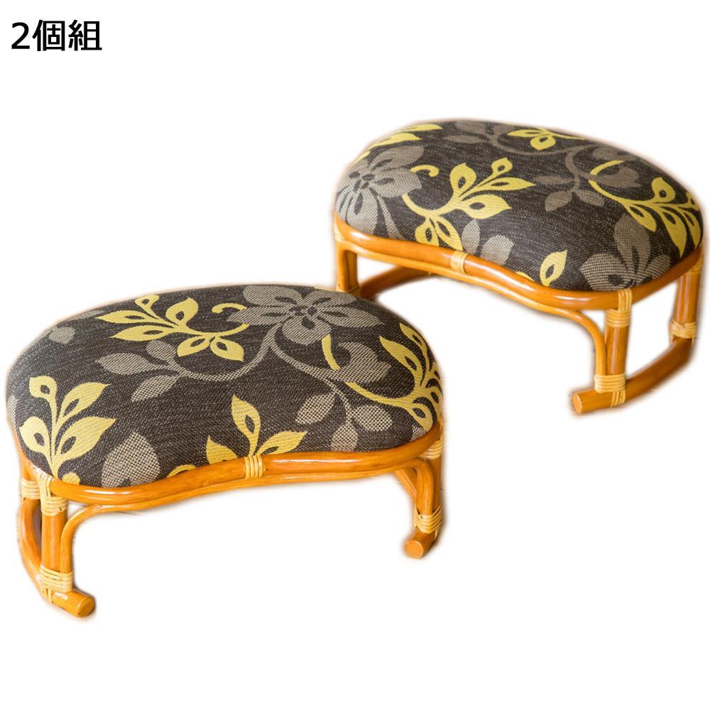 【取り寄せ・同梱注文不可】 ラタン 正座椅子 2個組 GNM21736【代引き不可】【thxgd_18】