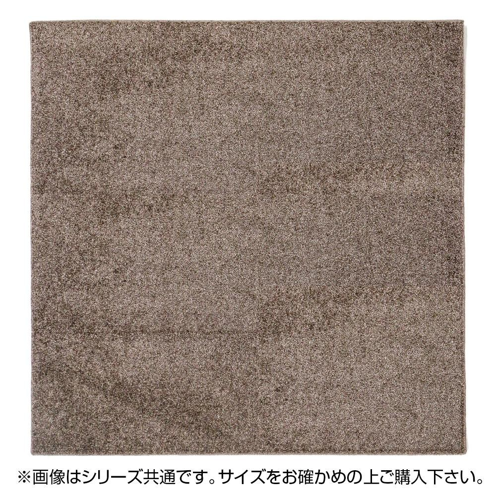 【取り寄せ・同梱注文不可】 タフトラグ デタント(折り畳み) 約185×240cm BR 240611934【代引き不可】【thxgd_18】