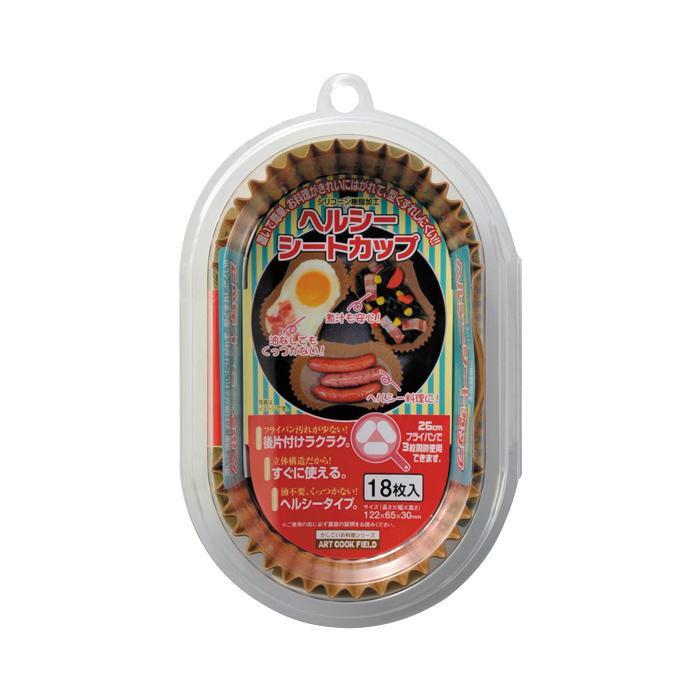 【取り寄せ・同梱注文不可】 アートナップ ヘルシー調理用シート カップ 18枚×100 ACF-1【代引き不可】【thxgd_18】