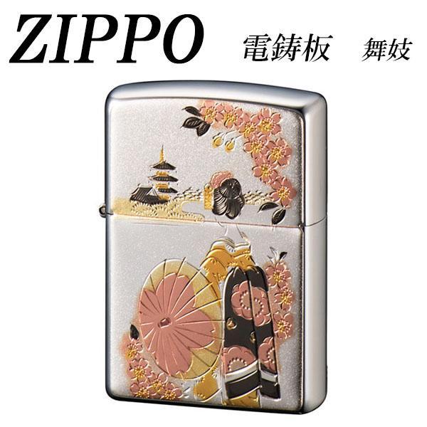 【取り寄せ・同梱注文不可】 ZIPPO 電鋳板 舞妓【代引き不可】【thxgd_18】
