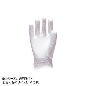 【代引き・同梱不可】【取り寄せ・同梱注文不可】 勝星 縫製手袋(スムス手袋) ミニプレイ ♯205 M 12双【thxgd_18】