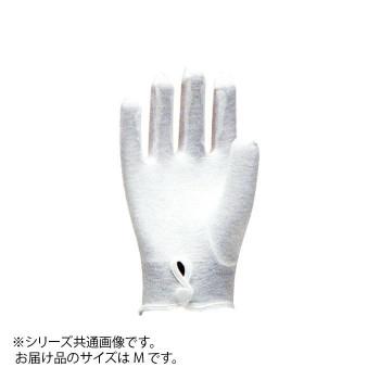 【代引き・同梱不可】【取り寄せ・同梱注文不可】 勝星 縫製手袋(スムス手袋) コットンセームS.B ♯201 M 12双【thxgd_18】