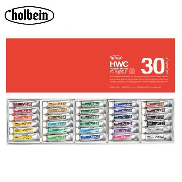 【取り寄せ・同梱注文不可】 ホルベイン 透明水彩絵具 5ml W407 30色セット 3407【代引き不可】【thxgd_18】