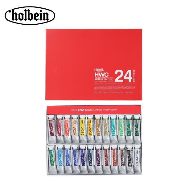 【取り寄せ・同梱注文不可】 ホルベイン 透明水彩絵具 15ml W444 24色セット 3444【代引き不可】【thxgd_18】
