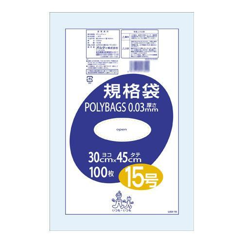 【代引き・同梱不可】【取り寄せ・同梱注文不可】 オルディ ポリバッグ 規格袋15号 透明100P×30冊 197401【thxgd_18】