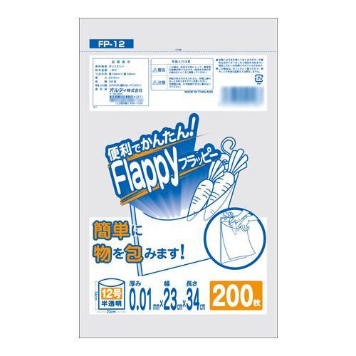【代引き・同梱不可】【取り寄せ・同梱注文不可】 オルディ フラッピー規格袋12号0.01mm 半透明200P×50冊 10397102【thxgd_18】