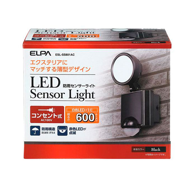 【取り寄せ・同梱注文不可】 ELPA(エルパ) LEDセンサーライト 1灯 コンセント式 ESL-SS801AC【代引き不可】【thxgd_18】