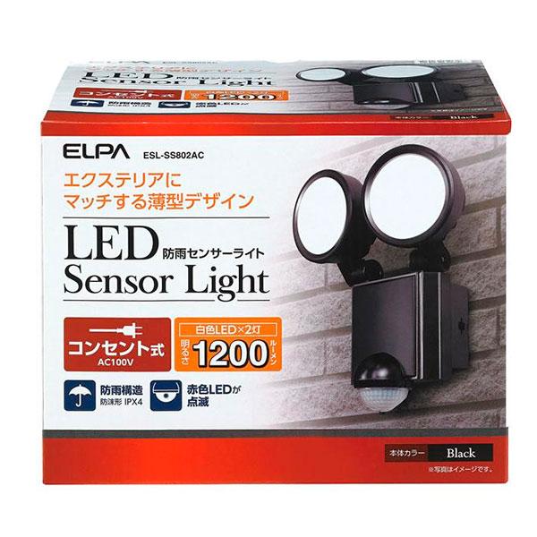 【取り寄せ・同梱注文不可】 ELPA(エルパ) LEDセンサーライト 2灯 コンセント式 ESL-SS802AC【代引き不可】【thxgd_18】