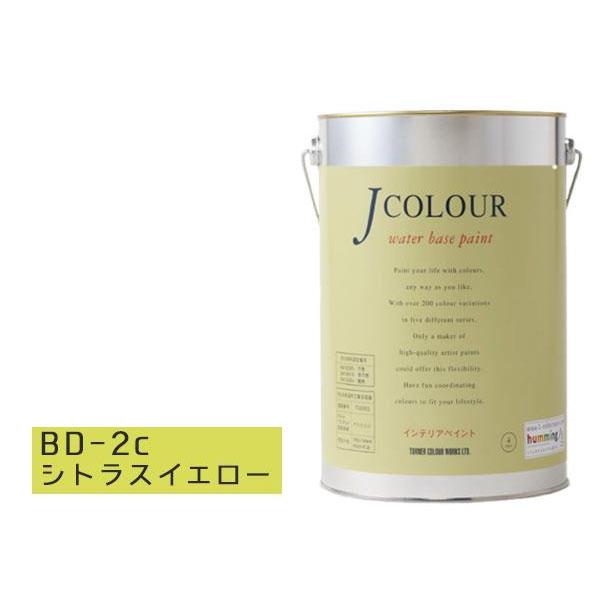 【取り寄せ・同梱注文不可】 ターナー色彩 水性インテリアペイント Jカラー 4L シトラスイエロー JC40BD2C(BD-2c)【代引き不可】【thxgd_18】