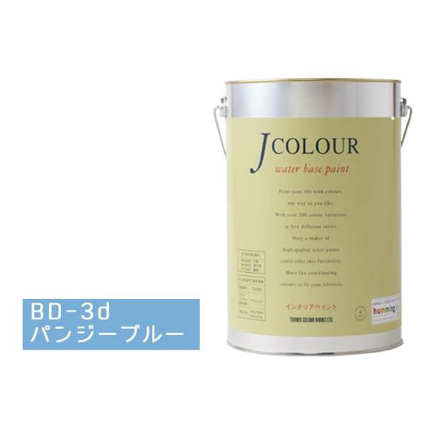 【取り寄せ・同梱注文不可】 ターナー色彩 水性インテリアペイント Jカラー 4L パンジーブルー JC40BD3D(BD-3d)【代引き不可】【thxgd_18】