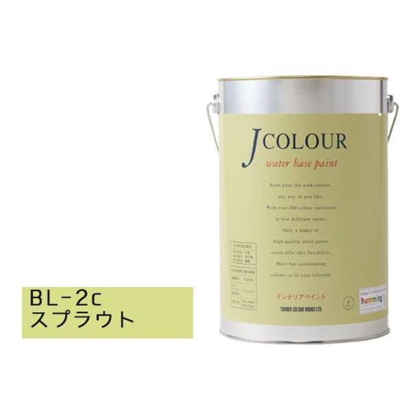 【取り寄せ・同梱注文不可】 ターナー色彩 水性インテリアペイント Jカラー 4L スプラウト JC40BL2C(BL-2c)【代引き不可】【thxgd_18】