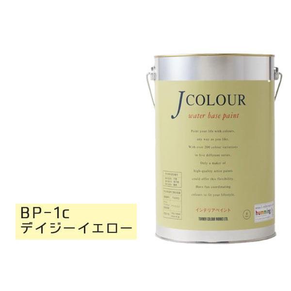 【取り寄せ・同梱注文不可】 ターナー色彩 水性インテリアペイント Jカラー 4L デイジーイエロー JC40BP1C(BP-1c)【代引き不可】【thxgd_18】