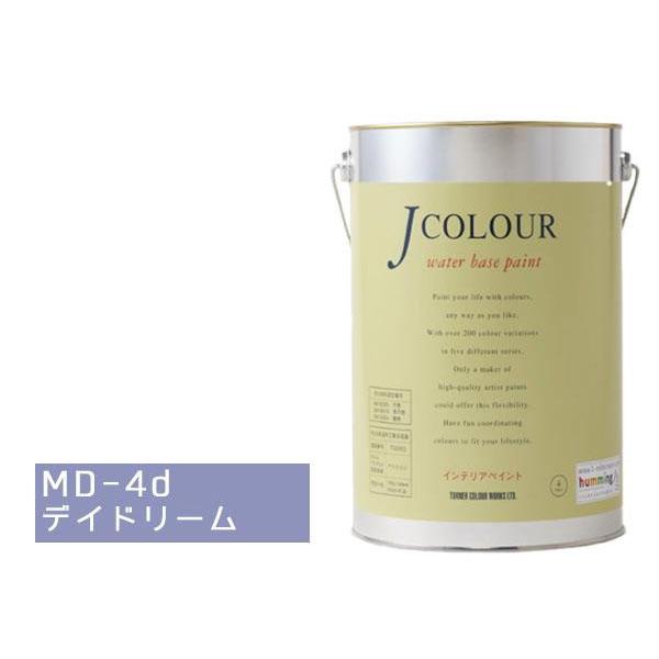 【取り寄せ・同梱注文不可】 ターナー色彩 水性インテリアペイント Jカラー 4L デイドリーム JC40MD4D(MD-4d)【代引き不可】【thxgd_18】