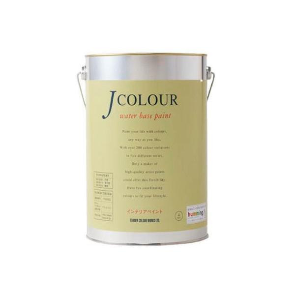 【取り寄せ・同梱注文不可】 ターナー色彩 水性インテリアペイント Jカラー 4L アンティックベージュ JC40ML1C(ML-1c)【代引き不可】【thxgd_18】