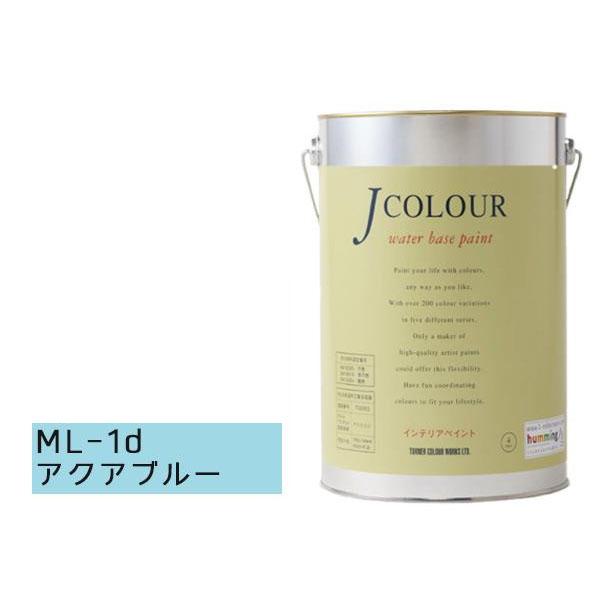 【取り寄せ・同梱注文不可】 ターナー色彩 水性インテリアペイント Jカラー 4L アクアブルー JC40ML1D(ML-1d)【代引き不可】【thxgd_18】