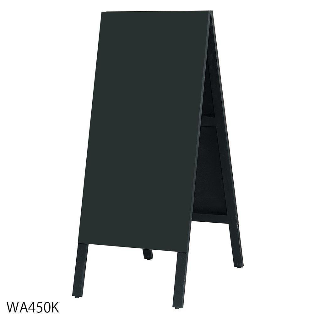 【代引き・同梱不可】【取り寄せ・同梱注文不可】 馬印 木製A型案内板 BLACK BOARD(黒板) WA450K【thxgd_18】