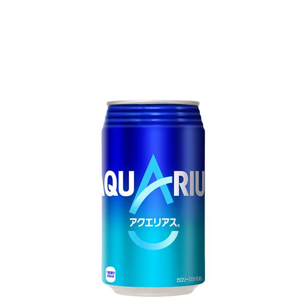 【2ケースセット】アクエリアス 350ml缶【軽減税率対象商品】
