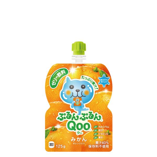 【2ケースセット】ミニッツメイドぷるんぷるんQoo みかん 125gパウチ(30本入)