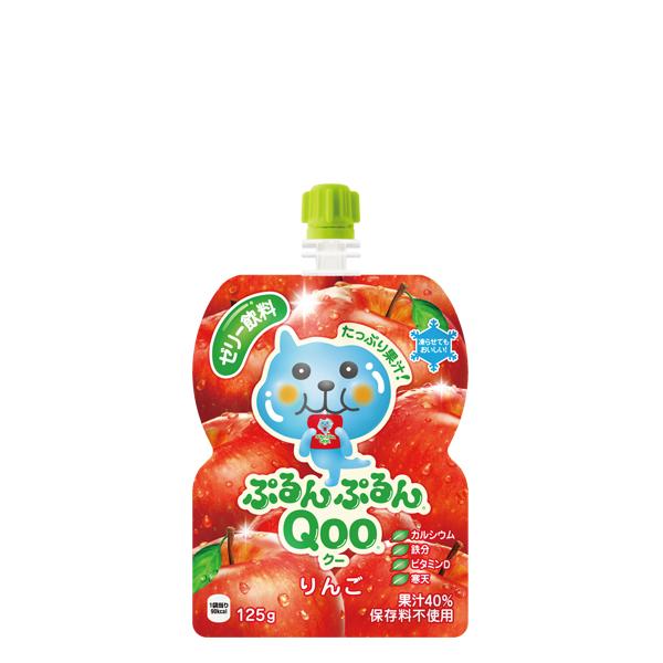 【2ケースセット】ミニッツメイドぷるんぷるんQoo りんご 125gパウチ(30本入)